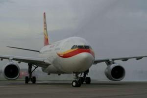 Hainan Airlines gewinnt mit seiner karitativen Ticketauktion